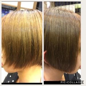 新型トリートメント りずむヘアデザイン ノンシリコーン 髪の毛の痛み