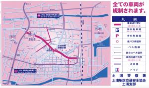キララ祭り交通規制2018