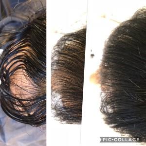 りずむヘアデザイン 美容室 土浦市