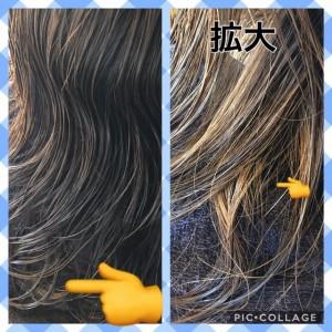 シリコン病 シリコーンリムーバー 土浦市 美容室 りずむヘアデザイン