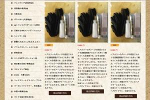 酢酸ヘアカラー りずむヘアデザイン 酢酸ナトリウム