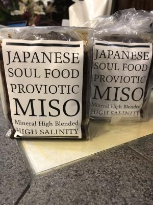 MISO 味噌 美肌 美容室 りずむヘアデザイン