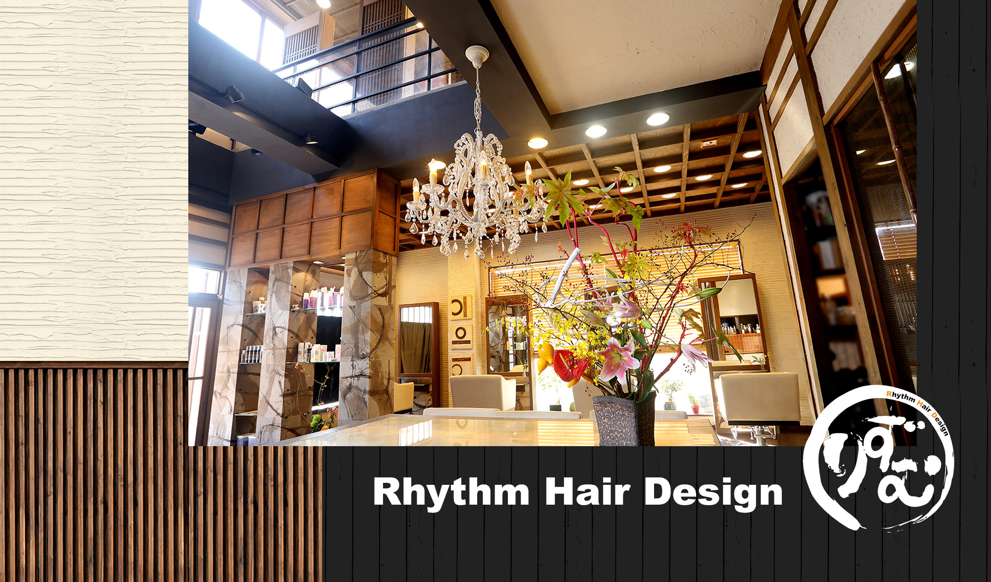 Rhythm Hair Design