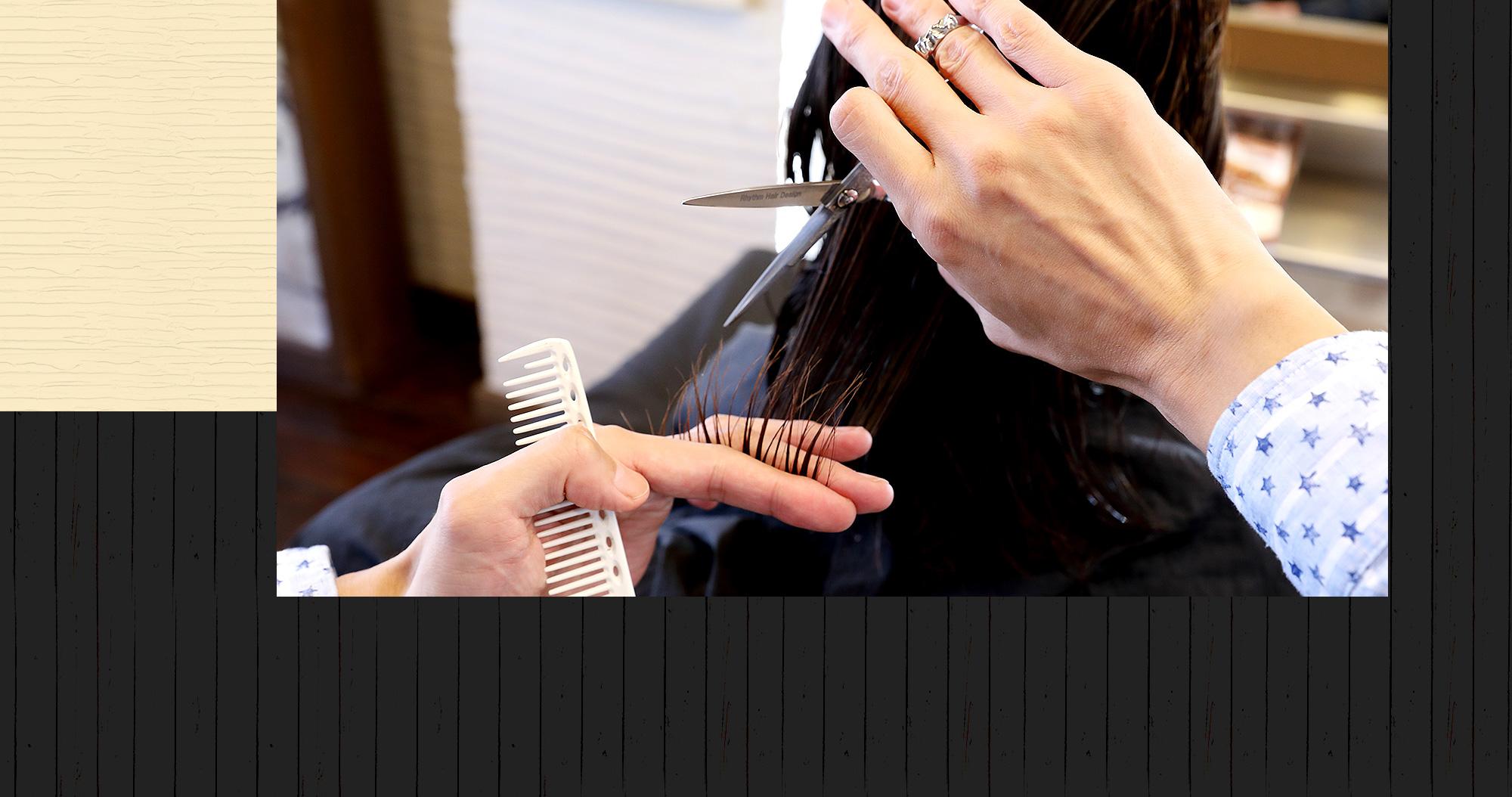 Rhythm Hair Design