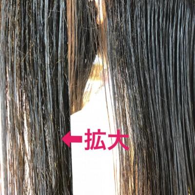 柔軟剤病 洗い流さないトリートメント病 シリコン病 直し方 りずむヘアデザイン 土浦市 美容室