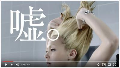 レヴール 最低限ノンシリコーン 美容室 土浦市 りずむヘアデザイン