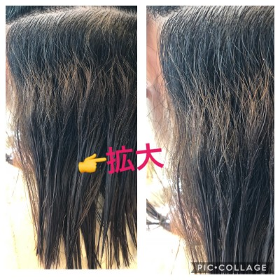 縮毛矯正 ケミカルデトックス 髪の毛のクレンジング 縮毛矯正の修正 りずむヘアデザイン 土浦市 美容室