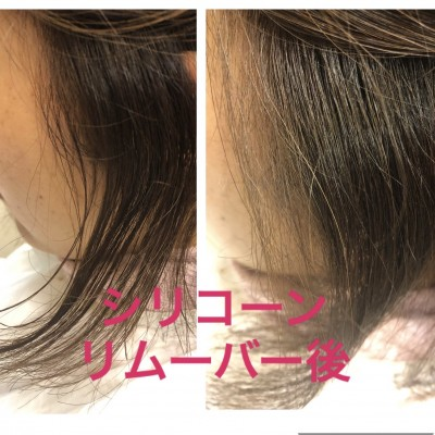 顔まわりのくせ くせの原因と治し方 シリコーンリムーバー 美容室 土浦市 りずむヘアデザイン シリコーンリムーバー