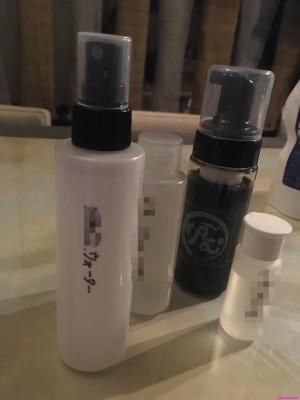 EQウォーター くせ毛改善 りずむヘアデザイン 土浦市 美容室