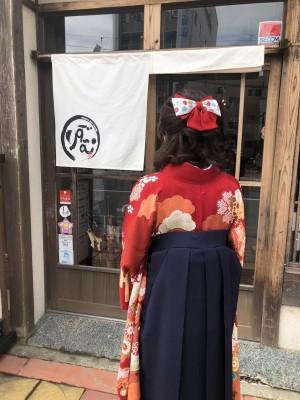 卒業式 袴 ヘアメイク 着付け 土浦市 美容室 りずむヘアデザイン