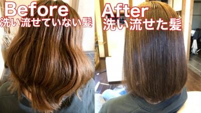 髪の毛と地肌のクレンジング 土浦市 美容室 りずむヘアデザイン 還元美容 シリコーン病 化粧品残留病