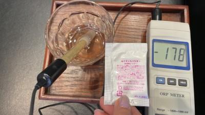 epトランスパウダー epトランスリキッド 還元美容 酸化還元電位 りずむヘアデザイン 土浦市 美容室