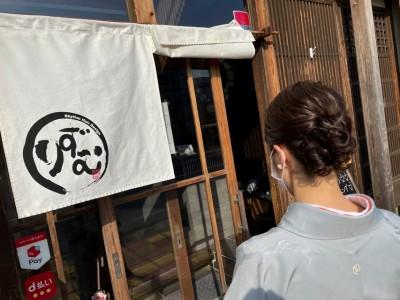 ヘアメイク 入学式 卒業式 訪問着 着付け 袴 早朝ヘアメイク 土浦市 りずむヘアデザイン