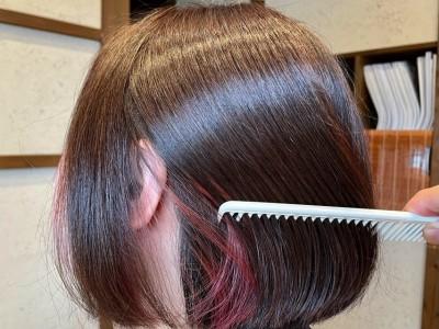 社会人対応インナーカラー インナーカラー 土浦市 美容室 りずむヘアデザイン 髪質改善 レプロナイザー
